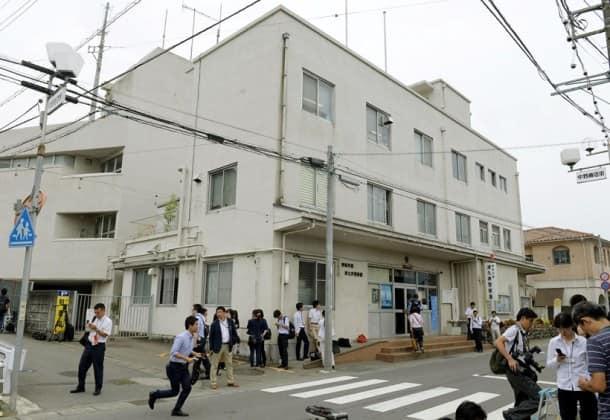 japan knife attack, japan attack, knife attack in japan, japan news, japan death toll