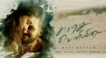 Kaatru Veliyidai: AR Rahman's song A Minute of Azhagiye is nectar for ears