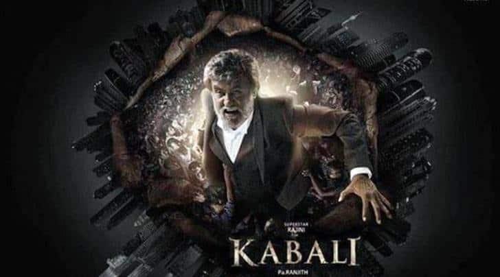 Kabali, Kabali in Malaysia, Kabali message, Kabali collection, Kabali latest news, entertainment news