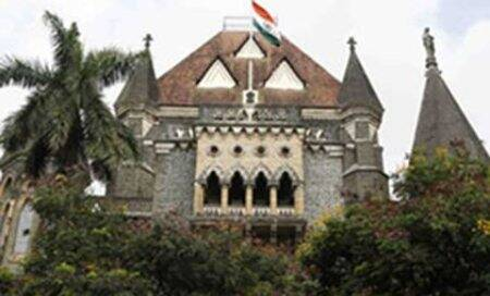 Bombay HC notice to those discharged in 2006 Malegaon blasts case