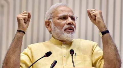 Declare black money by September 30 or face action: PM Modi