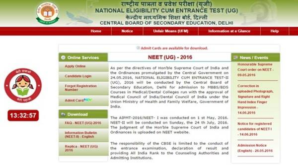 aipmt.nic.in, neet, NEET Admit Card, NEET 2 admit card, neet 2, neet exam, neet hall ticket, www.aipmt.nic.in, neet admit card download, neet admit card date, neet exam, neet medical entrance, how to download neet admit card, National eligibility entrance test, CBSE, AIPMT, medical entrance, medical admit card, medical entrance admit card, central board of secondary education, neet, neet notification, neet 2, neet phase 2, cbse neet, cbse neet 2, cbse neet phase 2, cbse neet 2 notification, cbse neet 2016, cbse
