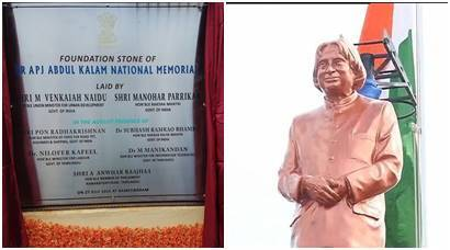 Foundation stone for Dr Abdul Kalam memorial laid at Rameswaram