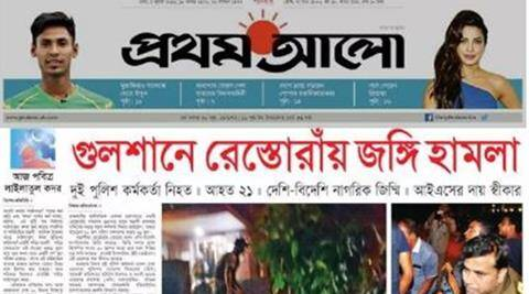 Bangladesh, Dhaka, Dhaka attack, dhaka cafe siege, dhaka cafe hostage crisis, dhaka cafe attack, Dhaka restaurant attack, hostage crisis in Dhaka, Holy Artisan Bakery Cafe Dhaka, Dhaka hostages, hostages taken in Dhaka, Dhaka news, World news, bangladesh news,