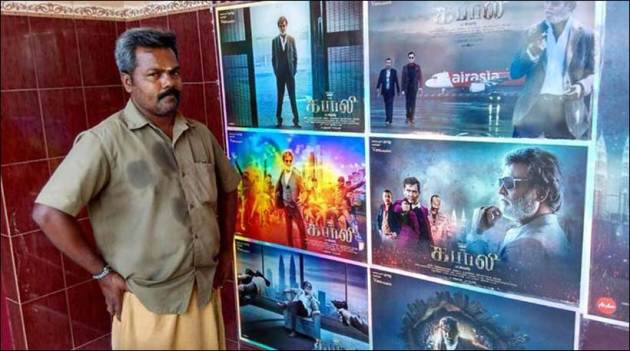 Rajinikanth, kabali, kabali box office, kabali box office records, kabali box office updates, kabali stills, kabali news
