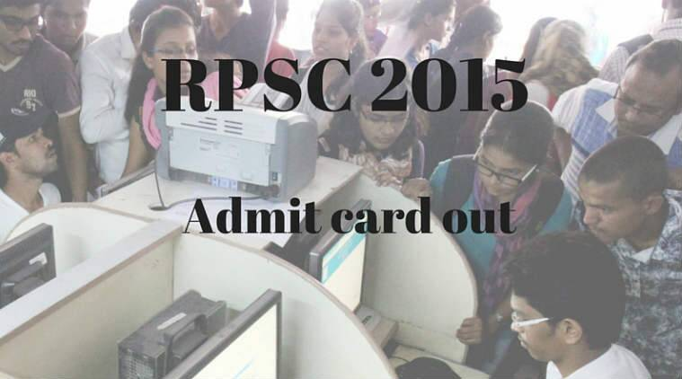 rpsc, rpsc admit card, rpsconline.rajasthan.gov.in, rajasthan patrika, downlaod rpsc admit card admit card, rpsc 2015, Rajasthan Public Service Commission, स्कूल व्याख्याता प्रतियोगी परीक्षा, school lecturer competitive examination 2015,