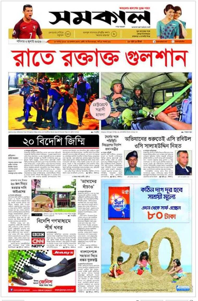 How newspapers in Bangladesh covered the Dhaka terror attack
