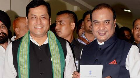 bjp, bjp aasam, assam, assam budget, assam education, assam education sector, assam education budget, assam news, assam