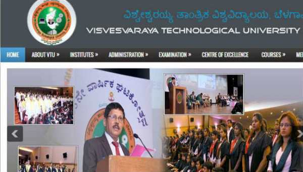 VTU MBA exam 2016: Results declared, check revaluation