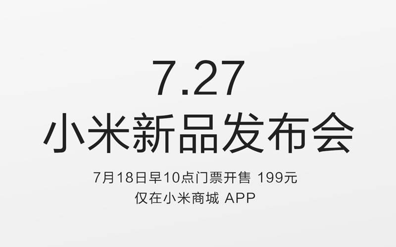 Xiaomi could launch Redmi Pro with OLED display and MediaTek processor on July 27 (Source: Weibo)