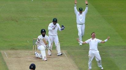 England vs Pakistan, Eng vs Pak, Pak vs Eng, Eng Pak, Yasir Shah, Yasir Shah wickets, Yasir Shah records, Shah wickets records, Lords Yasir Shah, Cricket