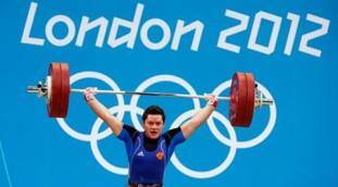 Russian weightlifters banned from Rio for doping