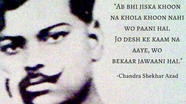 On India's 70th Independence Day, let's remember 7 freedom fighters and their famous words