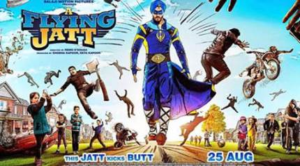 A Flying Jatt box office collection day 6: Tiger Shroff-starrer shows a drastic dip
