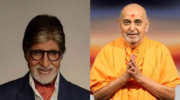 Amitabh Bachchan, Amitabh Bachchan news, Pramukh Swami, amitabh on Pramukh Swami, Amitabh Bachchan movies