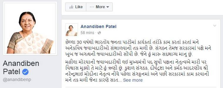 Anandiben Patel made the disclosure in a Facebook post.