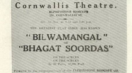 NFAI, National Film Archive of India, Bilwamangal, Bilwamangal rare video, Bilwamangal rare footage, Bilwamangal film footage, Entertainment