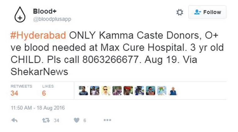 Caste-based blood donation. Really?