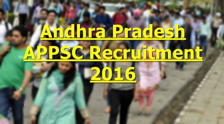 APPSC, psc.ap.gov.in, AP engineer recruitment, AP public service commission, www.psc.ap.gov.in, AP govt job, APPSC notification, APPSC engineer notification, ssc, ssc.nic.in