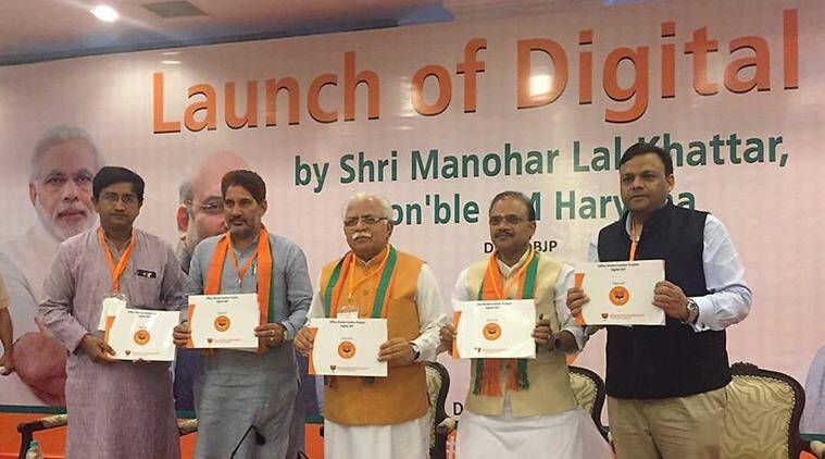 digital bjp, digitalbjp, bjpp, bharatiya janata party, bjp digital app, bjp app, bjp party workers app, narendra modi, haryana digital bjp, india news, latest news