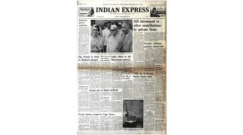non-government companies, companies bill, lok sabha, companies act, great indian bustard, bustard, endangered bird, William Saxbe, Indo-US ties, Indo-US Commission, US-led United Nations Command, indian express news, india news, indian express forty years ago