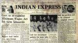 August 30,1976, Forty Years Ago: Nazrul Islam dead