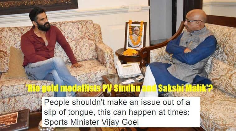 vijay goel, vijay goel gaffes, vijay goel pv sindhu, vijay goel sakshi malik, vijay goel rio gaffes, sindhu malik gold medallists,