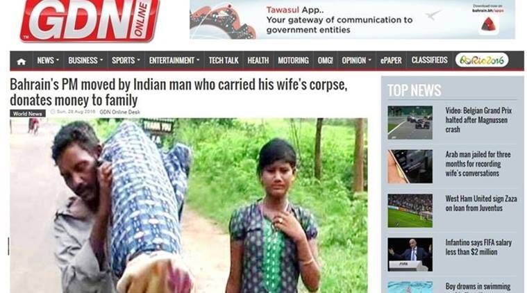 Denied a vehicle, man carries dead wife's body on shoulders
