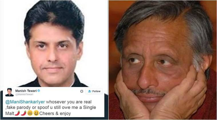 Manish Tiwari got trolled by Mani Shankar Aiyer's parody account