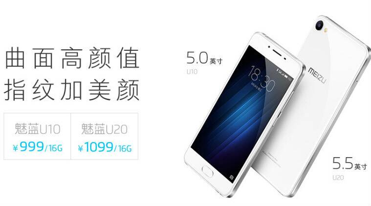 Meizu U10 and U20 YunOS powered Smartphones Launched in China