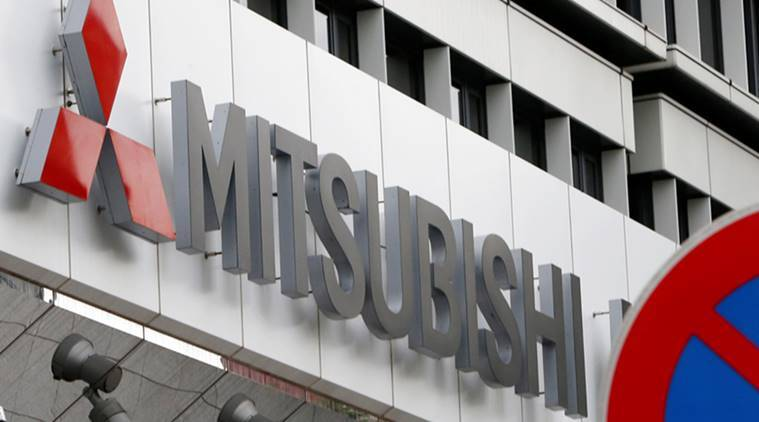 mitsubishi, mitsubishi heavy industries, Indian Express, Japan GPS Launch, satellite launch, launch delayed, Indian Express, World News, IE World