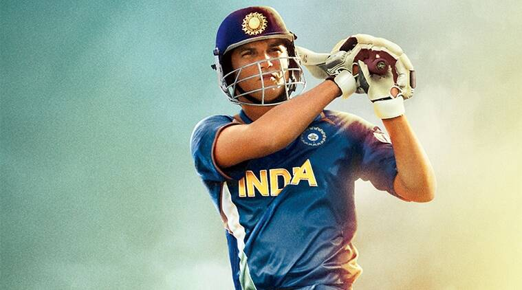 MS Dhoni, Ms Dhoni movie, MS Dhoni poster, Dhoni, Dhoni poster, Sushant Singh Rajput, MS Dhoni The untold Story, MS Dhoni batting stance, MS Dhoni Hook Shot, MS Dhoni helicopter shot, Entertainment
