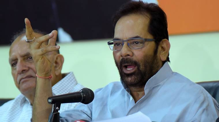 rajya sabha, minority affairs minister, mukhtar abbas naqvi, bjp, cpm, sitaram yechury, national commission for minorities act, rajya sabha news, minority news, mukhtar abbas naqvi news, indian express news