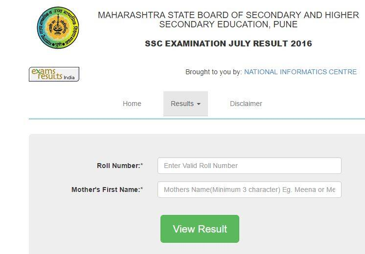 MSBSHSE Class 10 Exam July Results 2016: Declared at mahresult
