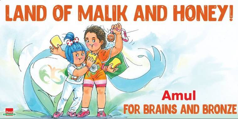 Sakshi Malik won the first medal for India in 2016 Rio Olympics. (Source: Amul/ Twitter)