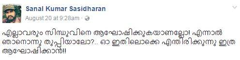sanal facebook message