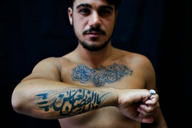 Imam Hussain Tattoo