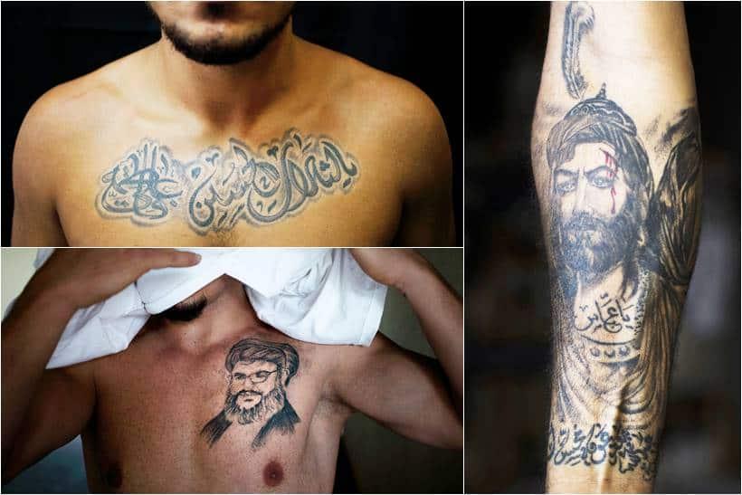 Фото мусульманских тату