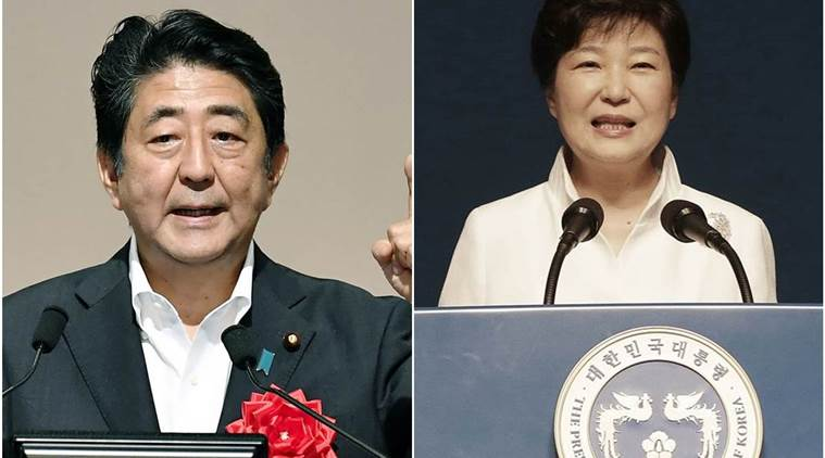 August 15 is an emotional date in both countries, remembered in Japan as the day in 1945 when wartime Emperor Hirohito announced the surrender. In South Korea it is marked as the day Japan's harsh 35-year occupation of the Korean peninsula came to an end.