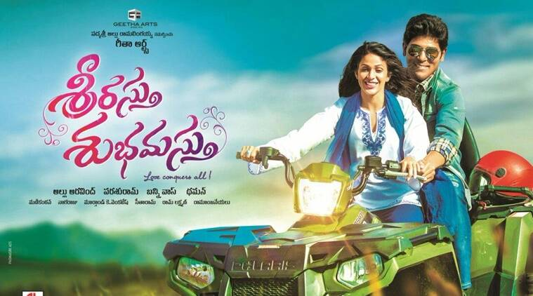 Srirastu Subhamastu, Srirastu Subhamastu box office, Srirastu Subhamastu box office collection, Srirastu Subhamastu Allu Sirish, Allu Sirish, Srirastu Subhamastu movie box office collection, Allu Sirish Srirastu Subhamastu box office, Entertainment
