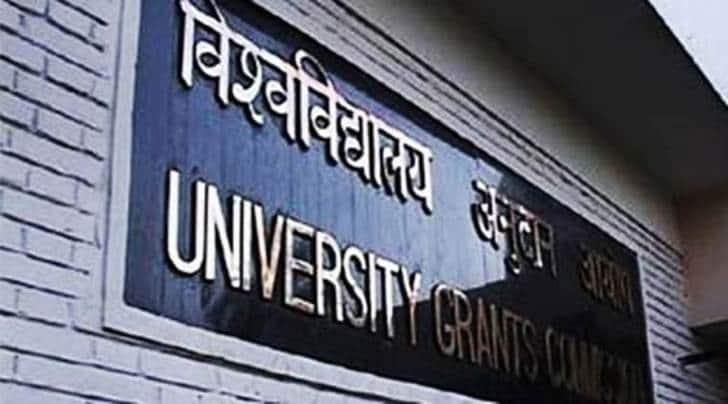ugc, aicte, fake university