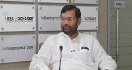 Idea Exchange With Ram Vilas Paswan