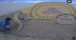 Sudarsan Pattnaik Creates Sand Art Cheering Sindhu Ahead Of Final Match