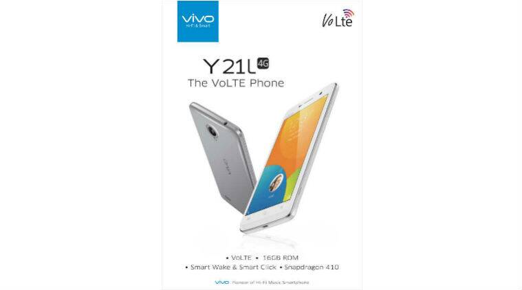 Vivo, Vivo Y21L, Vivo Y21L price, Vivo Y21L features, Vivo Y21L specifications, Vivo Y21, Vivo manufacturing plant, Vivo greater noida plant, smartphones, Android, technology, technology news