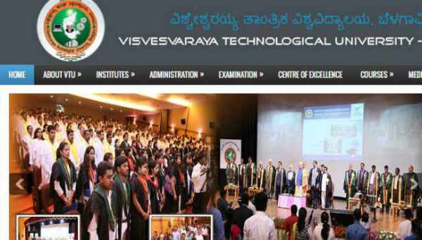 VTU Exam Time Table for June / July 2014 Examinations