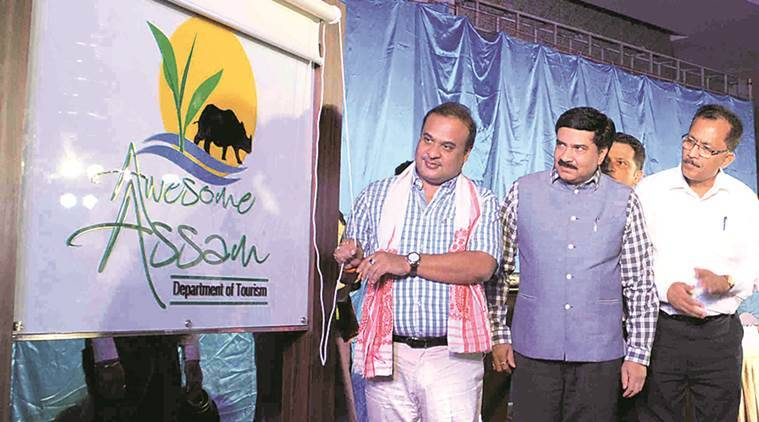 Assam to aggressively promote brand entity