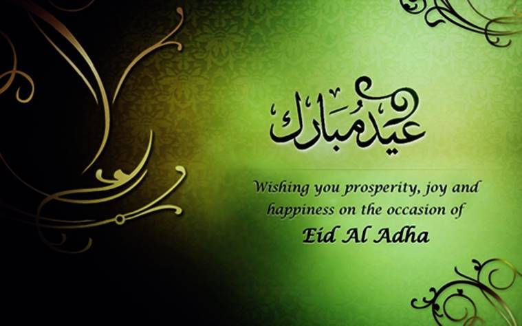 Eid mubarak 20 whatsapp sms facebook greetings to wish your whenever eid comes it brings a lot of happiness and memories with it m4hsunfo Choice Image