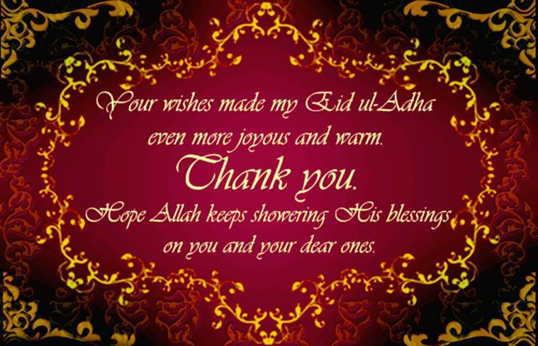 Great Friend Eid Al-Fitr Greeting - bakrid-wish3_759_123greetings  Best Photo Reference_637380 .jpg