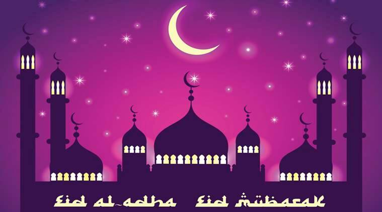 Eid mubarak 20 whatsapp sms facebook greetings to wish your eid sms eid messages eid greetings eid whatsapp messages eid whatsapp greetings m4hsunfo Gallery