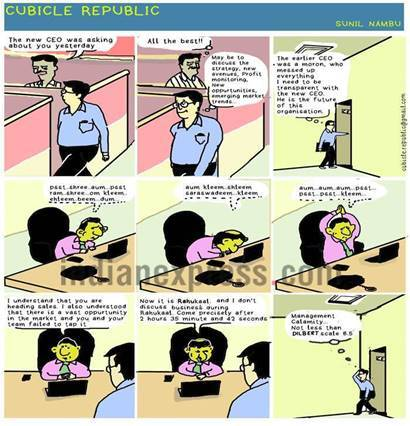 Cubicle Republic, dilbert, dilber india, cartoon, funny cartoons, Cubicle Republic cartoon, indian express, Cubicle Republic indian express, indian express cartoon, indian express cartoons